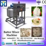 Commercial Ice Cream Frozen Yogurt machinery for Sale