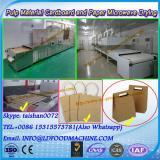 High Technology & Precision Paper Edge Board Machine U Shape Corner Edge Protector Line