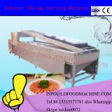 China Shrimp Automatic Sorting Grader,Equipped with 18 Cylinders
