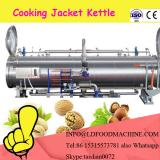China made stainless durable high quality industrial chili sauce Cook equipment in factory price
