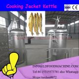 Automatic high L Capacity industrial gas heated chili sauce Cook kettle by factory in low price